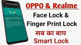 OPPO & Realme Face Lock & Finger Print Lock Of Baap Smart Lock