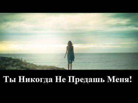 ты меня никогда не оставишь. Слушать Инна Набокова - Ты меня мой Бог никогда не оставишь бесплатно