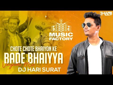 Chote Chote Bhaiyon Ke Bade Bhaiyya (Varghoda 2018 Mix) dj hari surat