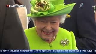 Боже, храни Королеву! В Лондоне репетируют смерть Елизаветы II