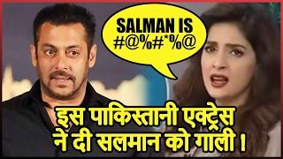 SHOCKING!! Pakistani Actress Saba Qamar INSULTS Salman Khan In Pakistani Talk Show