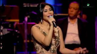 Shireen Abdul Wahab ... Mathasbnesh - february 2017 | شيرين عبد الوهاب ... متحاسبنيش - فبراير الكويت