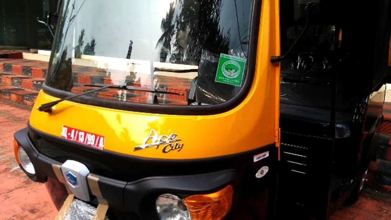 Piaggio Ape City Diesel Facelift Compact Three Wheeler Auto Rickshaw