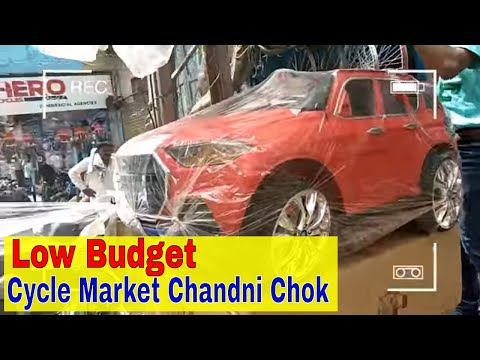 Cheapest Cycle/Toys Market[Wholesale/Retail] FULL EXPLORING | DELHI