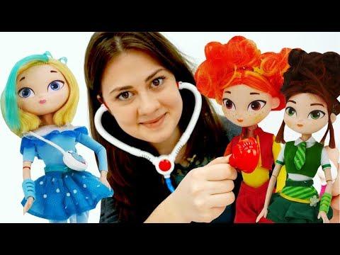 Куклы Сказочный Патруль у Доктора Ау! Сборник видео для детей и игры для девочек.