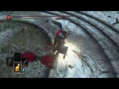 Dark Souls 3 - The First Infinite