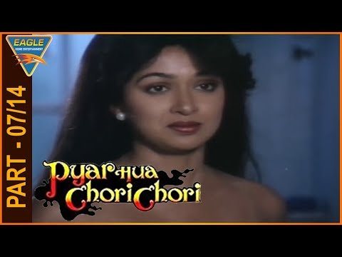 Pyar Hua Chori Chori Hindi Movie Part 07/14 || Mithun Chakraborty || Eagle Entertainment Official