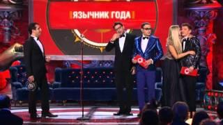 Премия Звезда ТНТ в Comedy Club