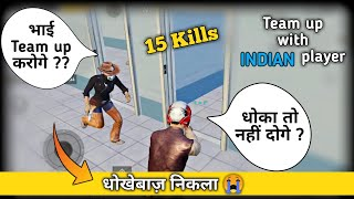I team up with Indian player in solo match Pubg mobile | धोका मिला 😭 | Pubg mobile Hindi Gameplay