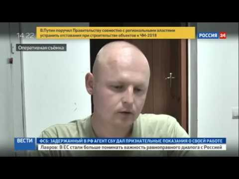 Russia detains Ukrainian spy working as interpreter at OSCE mission