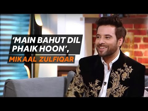 Ushna Shah & Mikaal Zulfiqar spill a few beans on djuice presents Tonite with HSY Season 4.