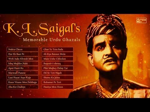 Superhit Ghazals Of K.L. Saigal | Old Urdu Ghazals Collection | Kundan Lal Saigal Songs | Ghalib