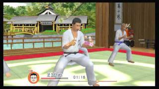 Karate - Exerbeat - Wii Workouts