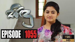 Sidu | Episode 1055 27th August 2020 Thumbnail