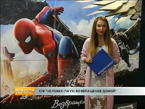 Афиша Красноярска на выходные: открытие буддийской ступы и Человек-паук в кино