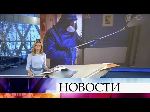 Выпуск новостей в 09:00 от 30.03.2020