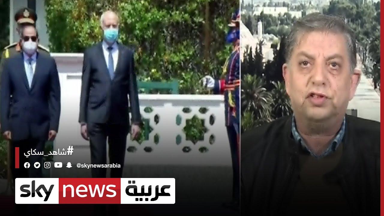 أعلية العلاني: زيارة قيس سعيد لمصر تاريخية وشملت الجانب الاقتصادي والأمني لمكافحة الإرهاب  - 11:00-2021 / 4 / 11