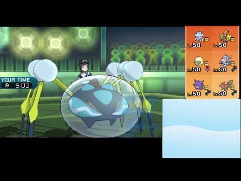【ポケモンSM】レート2500のプロが教える必勝法!1【超鉄壁UB BLASTER】 Pokemon Sun And Moon Rating Battle