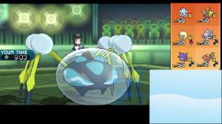 【ポケモンSM】レート2500のプロが教える必勝法!1【超鉄壁UB BLASTER】 Pokemon Sun And Moon Rating Battle thumbnail
