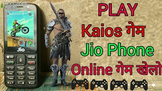 Jio Phone Me Online Games Kaise Khele, Jio Phone Me Online Game Kaise Chalaye