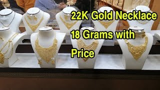 Latest Gold Necklaces Designs With Price Weight 22 Carat Gold Nechlace  Gold chain