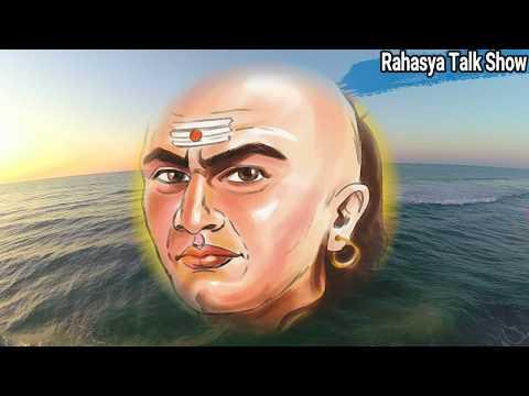 ✅ ये 5 संकेत है आप एक दिन अमीर बनोगे You will be rich science fact  Chanakya niti\ chanakya thoughts