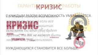 Презентация клуба 'Зеленая Дорога' Недвижимость в России(, 2015-12-27T18:27:30.000Z)