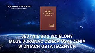 """Film ewangelia """"Tajemnica pobożności"""" Klip filmowy (4) – Jedynie Bóg wcielony może dokonać dzieła osądzenia w dniach ostatecznych"""