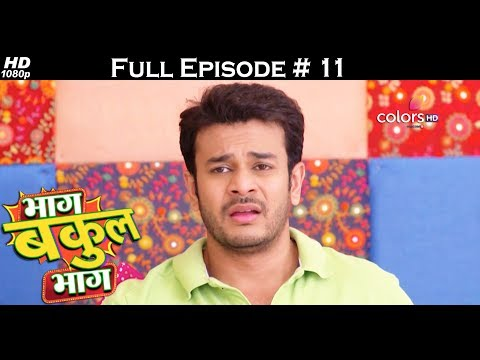 Bhaag Bakool Bhaag - 29th May 2017 - भाग बकुल भाग - Full Episode