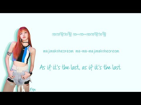 BLACKPINK - As If Its Your Last Lyrics (마지막처럼) Han|Rom|Eng Color Coded