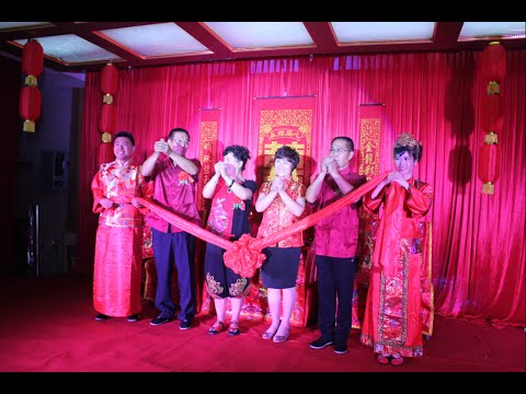 diadia & fiafia(10)中式婚礼 Chinese Wedding