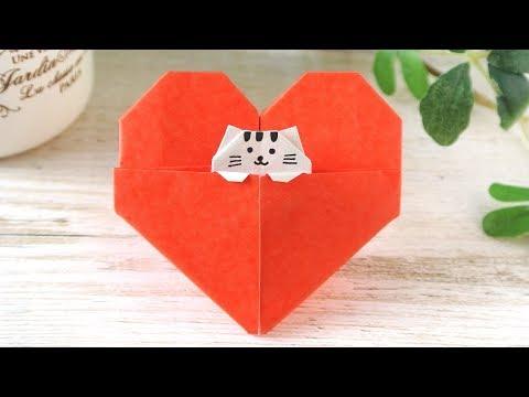 折り紙1枚でハート子猫の作り方 [Origami]Cat i