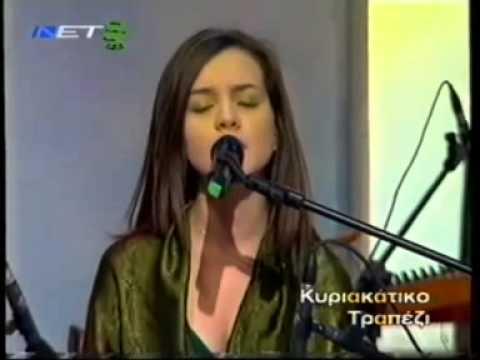 Areti Ketime -  O prosfigas - YouTube