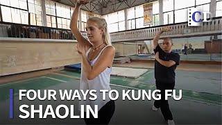 Shaolin 「Four Ways t๐ Kung Fu」 | China Documentary