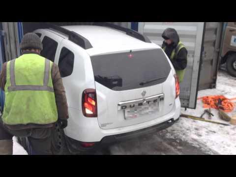 Выгрузка автомобиля из контейнера в Новосибирске