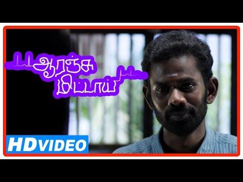 Orange Mittai Tamil Movie | Scenes | Ramesh Meets Aashritha's Father | Vijay Sethupathi