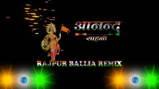 Desh Bhakti Dj Song Special Remix Song Competition