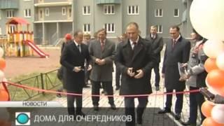 Смотреть видео Телеканал «Санкт Петербург»   Новости   Город введет более 200 тыс кв метров жилья для очередников д онлайн