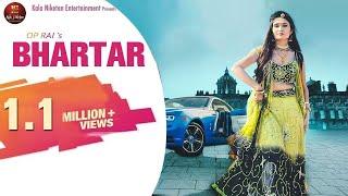 BHARTAR New Haryanvi Song 2019 Shikha Raghav Kala Niketan