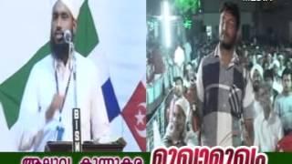 Sunni Mujahid Aluva Kunnukara Mukhamukam CD3 of 3 (Noushad Ahsani Vs Mujahid Moulavi