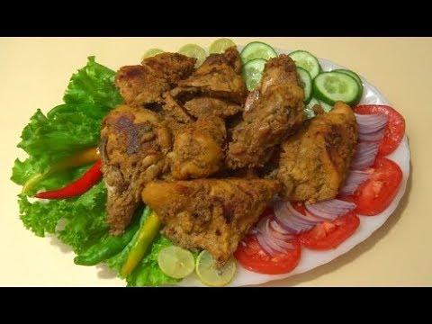 Spicy and Tasty Chicken Pieces کباب دیگی خوشمزه مرغ