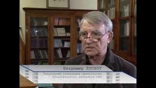 Наука и образование СПб - 12 - Биоразнообразие животных