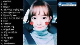 윤하(YOUNHA / ユンナ) 추천곡&인기곡 16곡 노래 모음♡♥ [반복x2]