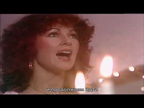 ABBA - Happy New Year (Русские субтитры)