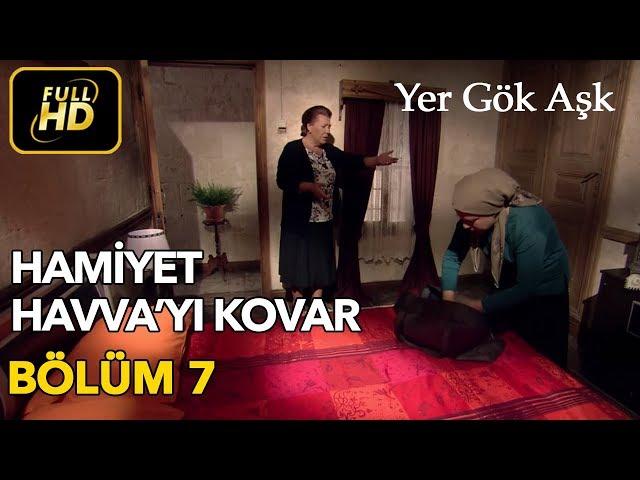 Yer Gök Aşk > Episode 7