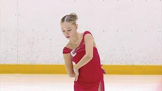 Мария Захарова Короткая программа Девушки Сызрань Кубок России по фигурному катанию 2021 22