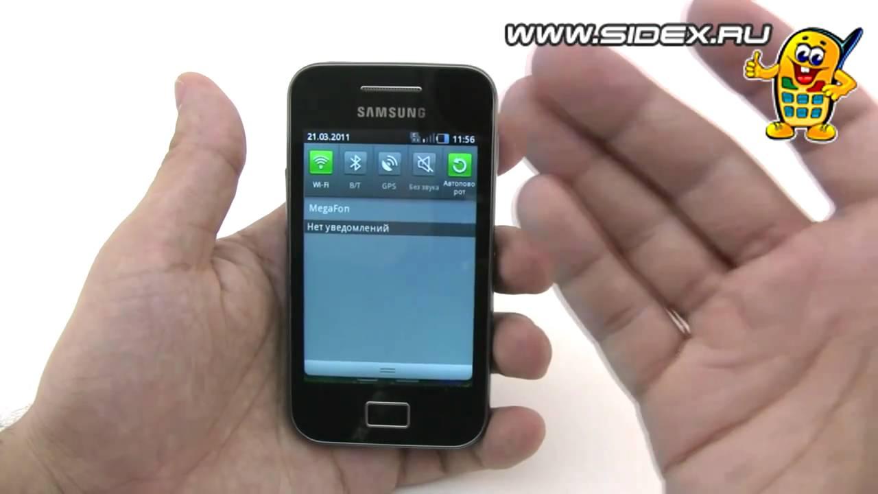 Программы для телефона 5830