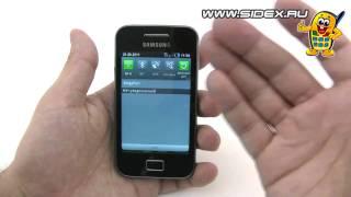 Sidex.ru: Видеообзор смартфона Samsung Galaxy Ace S5830 (rus)(Видеообзор от SidexLab средней линейки смартфонов Samsung из легендарной серии Galaxy на основе Android 2.2 Froyo - Samsung Galaxy..., 2011-04-05T08:40:33.000Z)