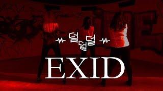 EXID(이엑스아이디) - DDD(덜덜덜) K-Pop Dance Cover by DASH