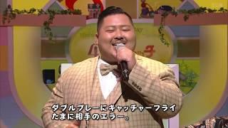【特集】4時キャッチ 「春の大山」 歌うんだ